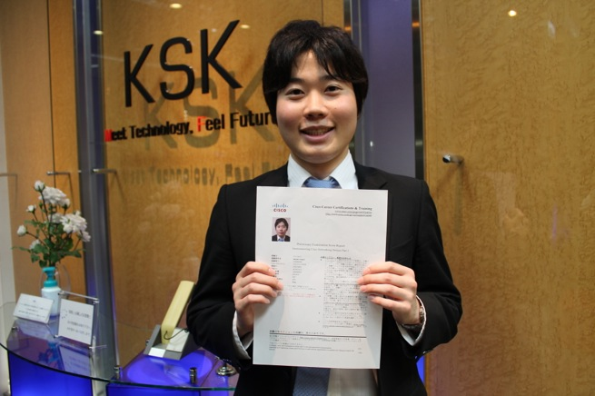 ksk_interview_curriculum_08