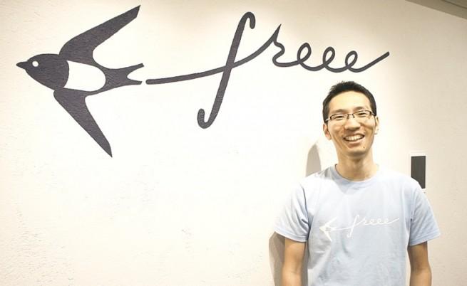freee|全自動のクラウド会計ソフト「freee (フリー)」で世界を変えてみたいベンチャー人材へ