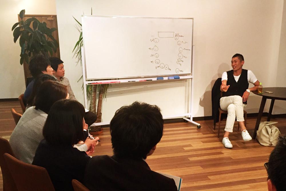 seminar_terada_02
